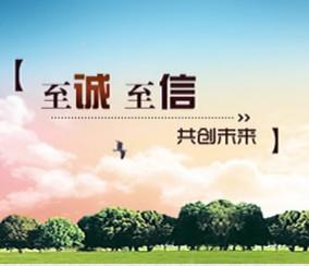 上海市徐汇区申和灯饰经营部