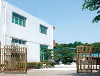 漳州市建达塑胶和记开户