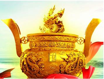 香港玖邦国际物流和记开户