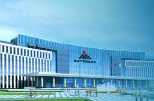 宁夏神华宁煤集团公司