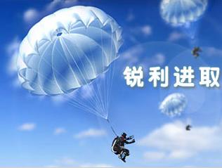 台湾绮发工厂股份有限公司