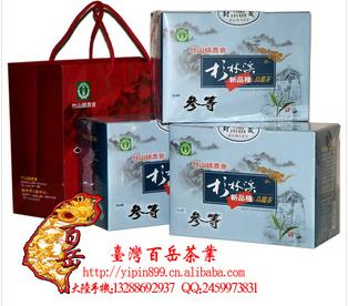 台灣百岳茶业有限公司