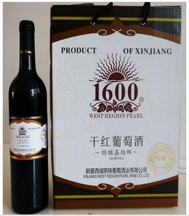 新疆西域明珠葡萄酒业和记开户