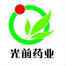 安徽省亳州市光前中药材购销有限责任公司