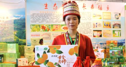恭城县丰华园食品:黄金香柿 让人心醉