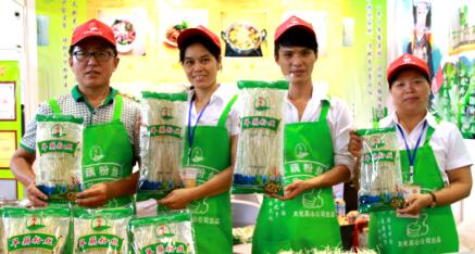 大化县高山天然长寿食品:旱藕粉丝 最美佳肴迷心窝