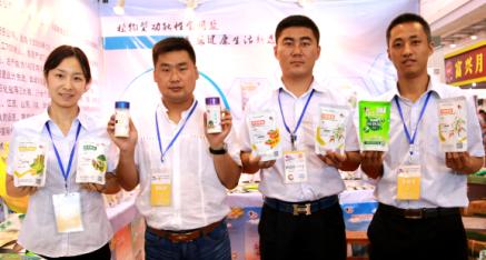 陕西省:中盐榆林盐化公司 食盐产品亮相南宁