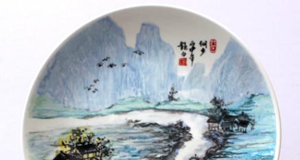 林枚枚瓷艺:《侗乡》风情 美丽乡村