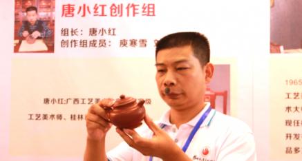 广西工艺美术大师唐小红新作品紫砂壶亮相南宁