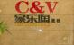 """桂林市家乐陶:用了""""C&V家乐陶"""" 家家乐涛涛"""