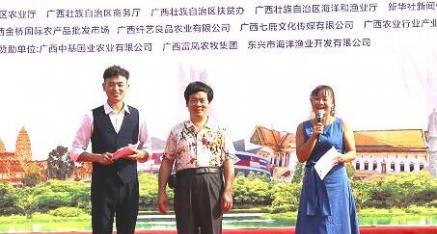 中华产品网唐国宣同志参加100人吃食大赛 勇夺第一名