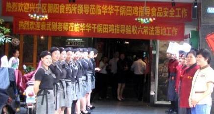 广西华华餐饮:南宁美食香 安全放心上