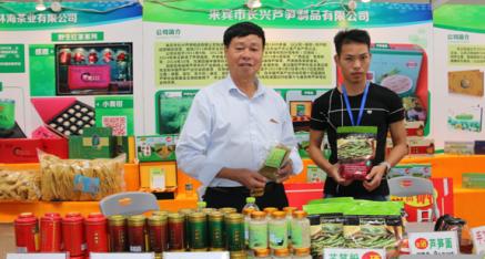广西来宾市长兴芦笋制品有限公司:芦笋美容养生保长寿