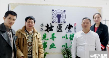 中华产品网副总编唐国宣到广西壮医堂技术研究院进行考评