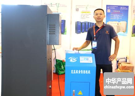 广东省东莞市卫源节能环保科技和记开户:科技日新月异