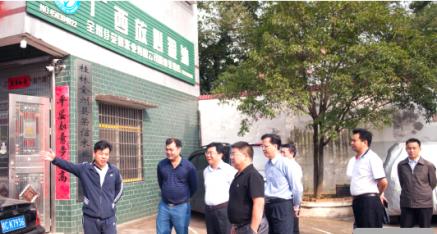 广西区粮食局局长吴宇雄一行察看全州县荣信米业和记开户