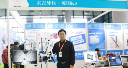 河南省利齿医疗器械有限公司