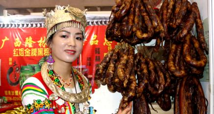 广西隆林红姐食品总汇:集深山农产品精品 绽放南宁