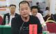 广西岑溪市石材工业协会会长梁永明:岑溪的明天更美好!