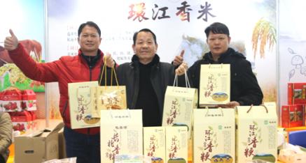 广西鑫恒利投资和记开户环江分公司:环江香米顶呱呱