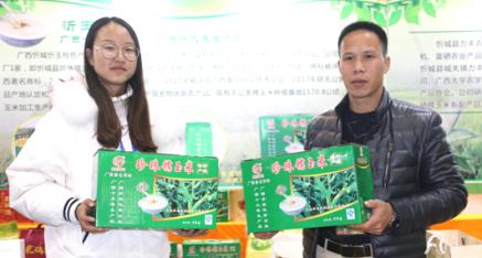 忻城县珍珠糯玉米加工厂:美容养颜我在行