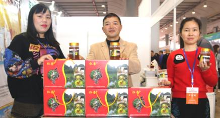 河池市喜福来生态种养合作社:土蜂蜜 营养价值就是高!