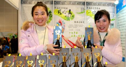 南宁市多灵生物科技有限公司:健康第一 青春美丽