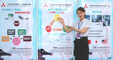 辽宁省大连市昕酉国际贸易公司:提高出糖率 提高产量