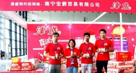 广东省东莞市石龙津威饮料食品和记开户:津威饮料爽人心