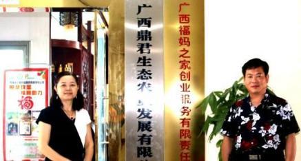 中华产品网唐国宣采访广西福妈之家创业服务公司戴丽清