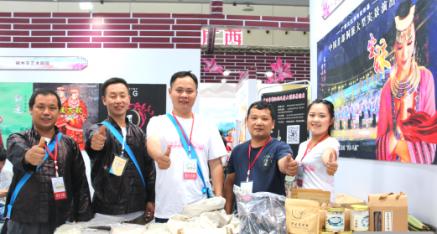 广西柳州市融水县尧告村:让旅游与生态农产品同步走天下