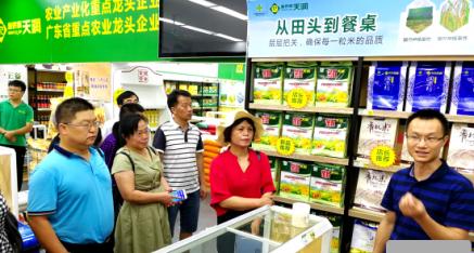 广东新供销天润粮油集团有限公司 打造粮油航母