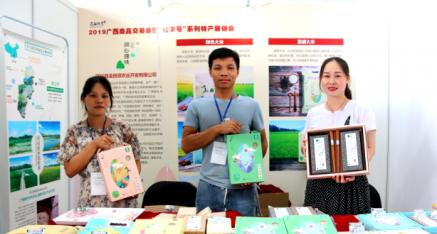 陆川县金田源农业开发和记开户:个性大米 我们不一样