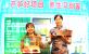 全州县春满园农业公司唐盛萍:全州芦笋 天然美食