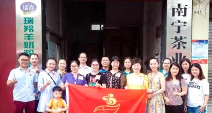 南宁茶业商会黄盈会长:爱心扶贫 是每一个企业的社会责任