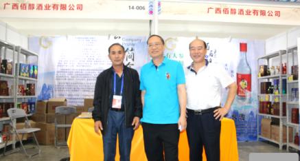 广西工业和信息化厅区柱天领导关心广西佰醇酒业和记开户