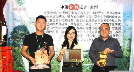 桂林原心达公司:让金槐米茶演义《天仙配》