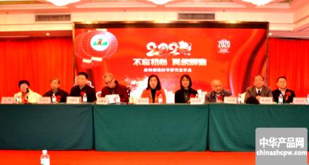 桂林健康科学研究会 28年来硕果累累