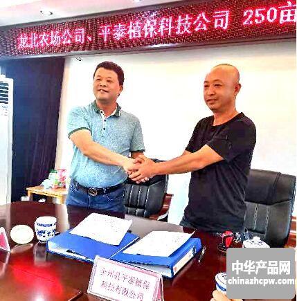 全州县平泰值保公司与广西农垦集团龙北农场签订合作协议