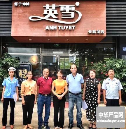 2020广西东兴市旅游餐饮名店名单新鲜出炉