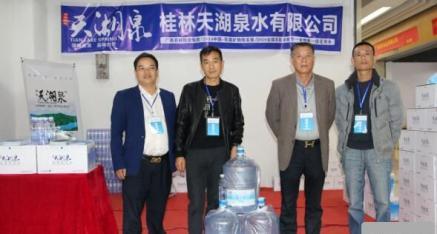 桂林天湖泉水有限公司:神仙最爱喝的水