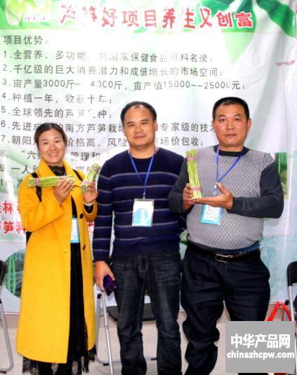 全州县春满园农业发展有限责任公司:芦笋健康长寿没商量