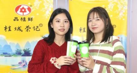 桂林市灵川县品味鲜食品有限公司;好食品 美味爽口