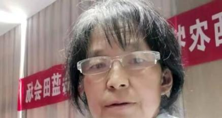 陕西省西安市蓝田县金山电子商务会长杨新会