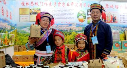 桂林恭城门楼寨彦君农业开发有限公司 父子共作蜜蜂领航人