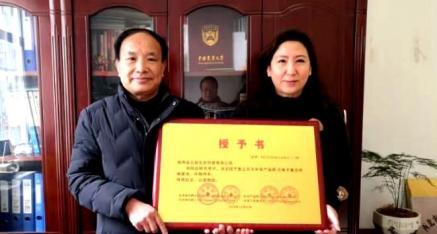 陕西省云岭生态科技公司刘玉兰捧中华产品网铜牌向您拜年