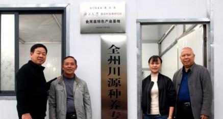 桂林川源生物科技有限公司:健康美食菇 尽在天湖原始森林里