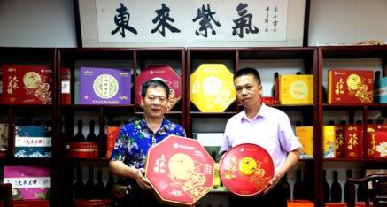 中华产品网副总编唐国宣采访梧州市大东食品厂覃龙剑厂长